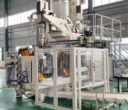 machines-neuves-technical-plast-1-03